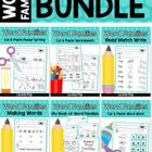 Word Families - Worksheets BUNDLE