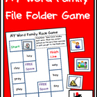 Word Family File Folder Game - AY Family