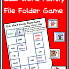 Word Family File Folder Game - ELL Family