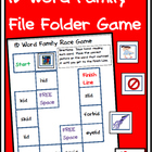 Word Family File Folder Game - ID Family