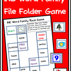 Word Family File Folder Game - INE Family
