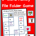 Word Family File Folder Game - IP Family
