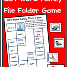 Word Family File Folder Game - UST Family