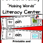 Word Family Making Words Center - AIN Family