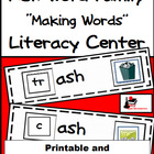 Word Family Making Words Center - ASH Family