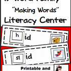 Word Family Making Words Center - ID Family