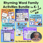 Word Family Activities Mega Bundle K-1