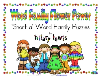 Word Family Puzzles - Flower Power - Short A