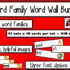 Word Family Word Wall Card Package - 41 sets