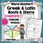 Word Masters Stems and Roots Year-Long Vocabulary Word Stu