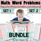 Word Problems SET 1 & 2 BUNDLE {Grades 2-3 Common Core}