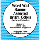 Word Wall Banner in Assorted Bright Colors
