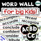 Word Wall for Big Kids (Word Wall Kit)