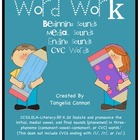 Word Work B,M,E Sounds and CVC Words