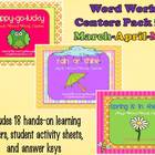 Word Work Centers Pack for March-April-May