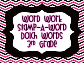 "Word Work ""Stamp-A-Word"" Dolch Words (3rd Grade)"