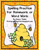 Word Work or Homework Spelling Worksheets
