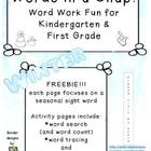 Words in a Snap! WINTER FREEBIE Word Work Bundle for Early
