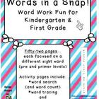 Words in a Snap! Word Work Bundle for Kindergarten and Fir