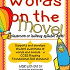 Words on the Move- A Syllable Classroom or Hallway Hunt