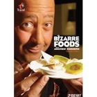 "World History: India - ""Bizarre Foods: Goa, India"" Analysis Guide"