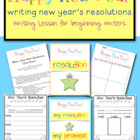 Write New Year's Resolutions Cloze Sentences Lesson Beginn