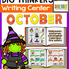 Writing Center October (80 Picture Cards)