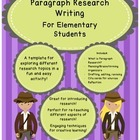 Writing Research - Paragraph Research Template- All Grades