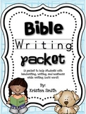 Writing through the verses-  helping students with handwri