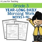 Year-Long Morning Work Weeks 1-40 Pack