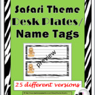 Jungle - Zebra Themed Desk Plates / Name Labels