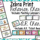 Zebra Monkey Behavior Clip Chart, AR Challenge, Behavior Log