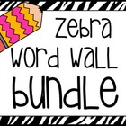 Zebra Word Wall