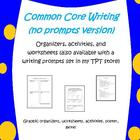 common core writing tools (no prompts version)