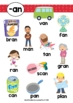 AN Word Family unit - Games, Activities & Worksheets