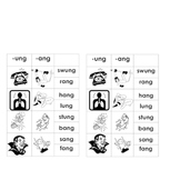 -ang & -ung Word Families (for Word Work or Centers)