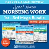 Morning Work Bundle Grades 1-3