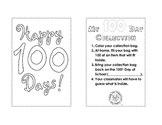 100th Day Collection Bag