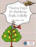 12 Days of Christmas Math Activity {enhanced with Augmente