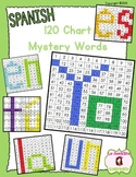 120 Chart Number Search: Mystery Sight Word Pack (Spanish)