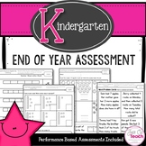 1st Grade Beginning of the Year Math Assessment (Common Core)
