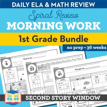 1st Grade Common Core Morning Work
