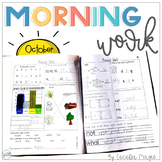 1st Grade Math and Literacy Common Core Morning Work 3rd M