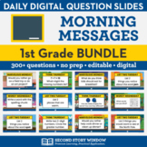 1st Grade Morning Messages (NO PREP)