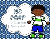 1st Grade NO PREP Math Printables