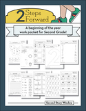 2 Steps Forward: Beginning of the Year 2nd Grade Work Packet