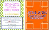 2014-2015 Editable Curriculum Planning Calendar {Moroccan