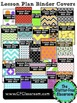 25 FREE Lesson Plan Binder Covers for the 2013-2014 School Year