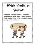 2nd Grade Common Core Camping Prefixes & Suffixes
