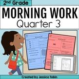 Morning Work 2nd Grade 3rd Quarter